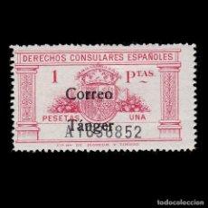 Sellos: TANGER .1938.DERECHOS CONSULARES.1P.MH.EDIFIL 143. Lote 266955259
