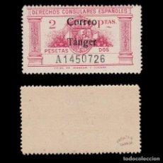 Sellos: TANGER.1938.DERECHOS CONSULARES.2P.MNH.MARQUILLA.EDIFIL 144. Lote 266955574