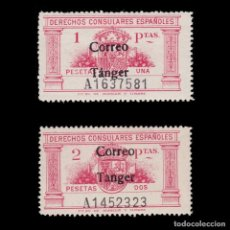 Sellos: TANGER.1938.DERECHOS CONSULARES.1P-2P.MNH.EDIFIL 143-144. Lote 266962029