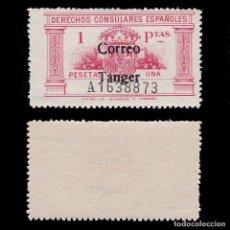 Sellos: TANGER 1938.DERECHOS CONSULARES.1P.MNH.EDIFIL 143. Lote 267081159