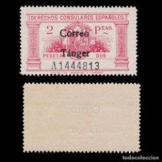 Sellos: ESPAÑA.TANGER.1938.DERECHOS CONSULARES.2P.MNH.EDIFIL 144. Lote 267082989