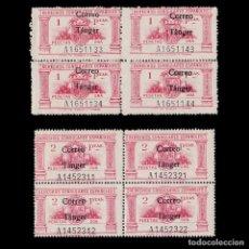 Sellos: SELLOS,TANGER.1938.DERECHOS CONSULARES.1P-2P.MNH.BLQ4.EDIFIL 143-144. Lote 267092434