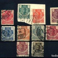 Timbres: GUINEA ESPAÑOLA Nº 98/110. AÑO 1914. Lote 267094909