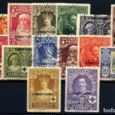 Selos: CABO JUBY Nº 26/39, AÑO 1926. Lote 267101579