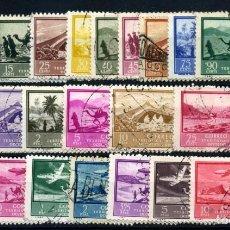 Sellos: ÁFRICA OCCIDENTAL ESPAÑOL Nº 3/26. AÑO 1950/51. Lote 267101924
