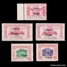 Sellos: SELLOS TANGER.1938.DERECHOS CONSULARES.SERIE MNH.EDIFIL.142-146. Lote 267122569