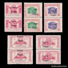 Sellos: ESPAÑA.TANGER.1938. DERECHOS CONSULARES. MNH.BLQ2.EDIFIL.142-146. Lote 267124499