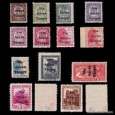 Sellos: TANGER.1938.13 VALORES.NUEVO.ROIG-GALVEZ.EDIFIL 128-141. Lote 267157259