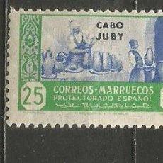 Selos: CABO JUBY EDIFIL NUM. 156 USADO. Lote 267170009