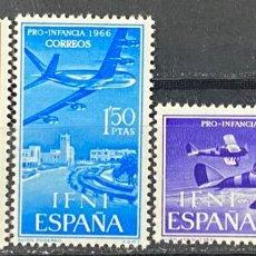 Sellos: IFNI, 1966. EDIFIL 218/20. PRO INFANCIA. SERIE COMPLETA. NUEVO. SIN FIJASELLOS.. Lote 267575324
