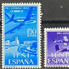 Sellos: IFNI, 1966. EDIFIL 218/20. PRO INFANCIA. SERIE COMPLETA. NUEVO. SIN FIJASELLOS.. Lote 267575369