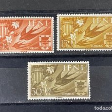Sellos: IFNI, 1958. EDIFIL 142/44. FAUNA AVES. SERIE COMPLETA. NUEVO. SIN FIJASELLOS.. Lote 267575784