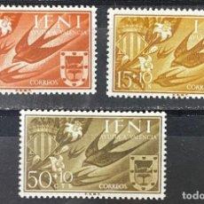 Sellos: IFNI, 1958. EDIFIL 142/44. FAUNA AVES. SERIE COMPLETA. NUEVO. SIN FIJASELLOS.. Lote 267575884
