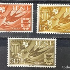 Sellos: IFNI, 1958. EDIFIL 142/44. FAUNA AVES. SERIE COMPLETA. NUEVO. SIN FIJASELLOS.. Lote 267575904