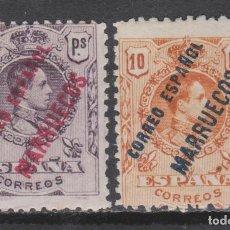 Sellos: TÁNGER 1909 ALFONSO XIII 4 Y 10 PTS NO EXPENDIDOS*. MUY RAROS. Lote 267596279