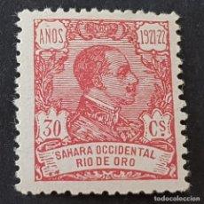 Timbres: RIO DE ORO, 1921, ALFONSO XIII, EDIFIL 137*, NUEVO, FIJASELLO, ( LOTE AR ). Lote 267612529