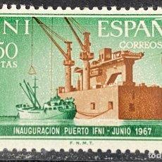 Sellos: IFNI, 1967. EDIFIL 229. INAUGURACION PUERTO NUEVO. SERIE COMPLETA. NUEVO. SIN FIJASELLOS.. Lote 267700359