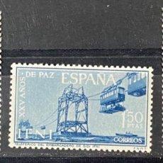 Sellos: IFNI, 1965. EDIFIL 209/11. AÑOS DE PAZ. SERIE COMPLETA. NUEVO. CON CHARNELA. VER. Lote 267700724
