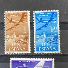Sellos: IFNI, 1966. EDIFIL 218/20. PRO INFANCIA. SERIE COMPLETA. NUEVO. CON CHARNELA.. Lote 267701609