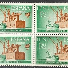 Sellos: IFNI, 1967. EDIFIL 229. INAUGURACION PUERTO NUEVO. SERIE COMPLETA. NUEVO. SIN FIJASELLOS.BLOQUE DE 4. Lote 267702699