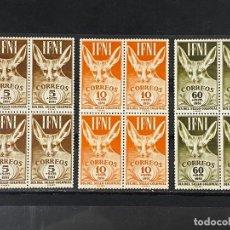 Sellos: IFNI, 1951. EDIFIL 76/78. DIA DEL SELLO SERIE COMPLETA. NUEVO. SIN FIJASELLOS. BLOQUE DE 4. Lote 267702774