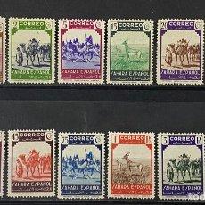 Sellos: SAHARA ESPAÑOL, 1943. EDIFIL 63/73. FAUNA INDÍGENA. SERIE COMPLETA. NUEVO. SIN FIJASELLOS. VER. Lote 267719584