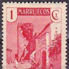 Sellos: 1935 - CABO JUBY - SELLO DE MARRUECOS - SOBRECARGADO - EDIFIL 67 - NUEVO CON CHARNELA. Lote 267865634