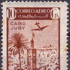 Sellos: 1942 - CABO JUBY - SELLO DE MARRUECOS - SOBRECARGADO - EDIFIL 134 - MNH**. Lote 267866804