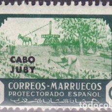 Timbres: 1944 - CABO JUBY - SELLO DE MARRUECOS - AGRICULTURA - SOBRECARGADO - EDIFIL 142 - NUEVO CHARNELA. Lote 267869104