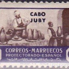 Sellos: 1946 - CABO JUBY - SELLO DE MARRUECOS - ARTESANIA - SOBRECARGADO - EDIFIL 152 - NUEVO CHARNELA. Lote 267870259