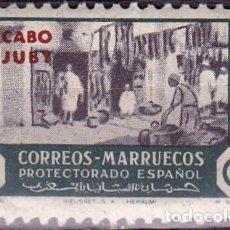 Sellos: 1946 - CABO JUBY - SELLO DE MARRUECOS - ARTESANIA - SOBRECARGADO - EDIFIL 153 - NUEVO CHARNELA. Lote 267870339