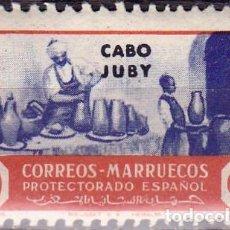 Sellos: 1946 - CABO JUBY - SELLO DE MARRUECOS - ARTESANIA - SOBRECARGADO - EDIFIL 154 - NUEVO CHARNELA. Lote 267870419
