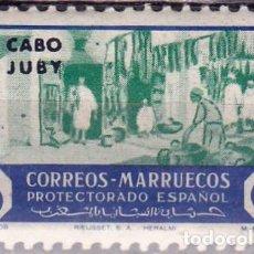Timbres: 1946 - CABO JUBY - SELLO DE MARRUECOS - ARTESANIA - SOBRECARGADO - EDIFIL 155 - NUEVO CHARNELA. Lote 267870624