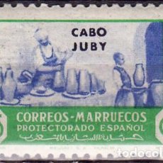 Sellos: 1946 - CABO JUBY - SELLO DE MARRUECOS - ARTESANIA - SOBRECARGADO - EDIFIL 156 - NUEVO CHARNELA. Lote 267870734