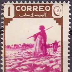 Sellos: 1943 - IFNI - TIPOS DIVERSOS - NOMADA - EDIFIL 16 - NUEVO CON CHARNELA. Lote 267872259