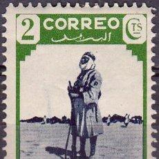 Sellos: 1943 - IFNI - TIPOS DIVERSOS - TIRADOR - EDIFIL 17 - NUEVO CON CHARNELA. Lote 267872379