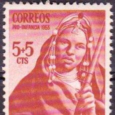 Timbres: 1953 - SAHARA - PRO INFANCIA - MUSICOS - EDIFIL 104 - NUEVO CON CHARNELA. Lote 267874329