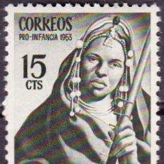 Timbres: 1953 - SAHARA - PRO INFANCIA - MUSICOS - EDIFIL 106 - NUEVO CON CHARNELA. Lote 267874524