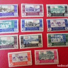 Sellos: CABO JUBY, 1948, COMERCIO, SELLOS DE MARRUECOS HABILITADOS, EDIFIL 162/72. Lote 268025969
