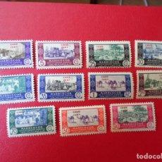Sellos: CABO JUBY, 1948, COMERCIO, SELLOS DE MARRUECOS HABILITADOS, EDIFIL 162/72. Lote 268026049