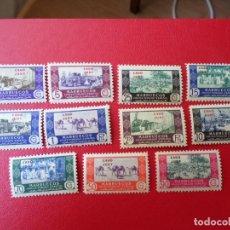 Sellos: CABO JUBY, 1948, COMERCIO, SELLOS DE MARRUECOS HABILITADOS, EDIFIL 162/72. Lote 268026224
