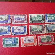 Sellos: CABO JUBY, 1948, COMERCIO, SELLOS DE MARRUECOS HABILITADOS, EDIFIL 162/72. Lote 268026419