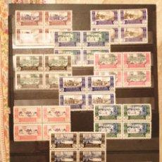 Selos: 4 SERIES CABO JUBY NUEVA 162/72. Lote 268319089