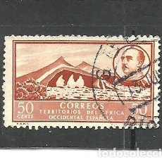 Sellos: AFRICA OCCIDENTAL - EDIFIL NRO. 11 - USADO. Lote 268412469