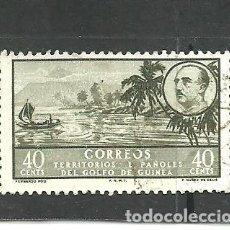 Selos: GUINEA 1949-50 - EDIFIL NRO. 283 - USADO. Lote 268633394