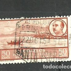 Selos: GUINEA 1949-50 - EDIFIL NRO. 285 - USADO. Lote 268663799