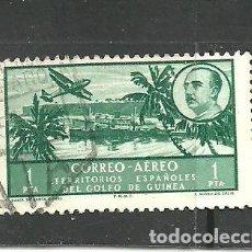 Selos: GUINEA 1951 - EDIFIL NRO. 300 - USADO. Lote 268709799
