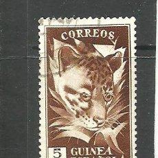 Selos: GUINEA 1951 - EDIFIL NRO. 306 - USADO. Lote 268709899