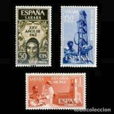 Selos: SAHARA EDIFIL 239-241 NUEVOS MNH **. Lote 268716449