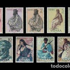 Selos: SAHARA EDIFIL 297-305 NUEVOS MNH **. Lote 268716509